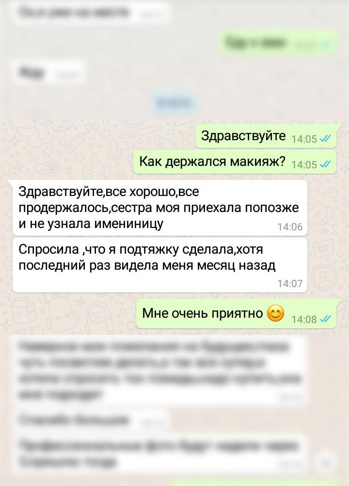otzyv_1