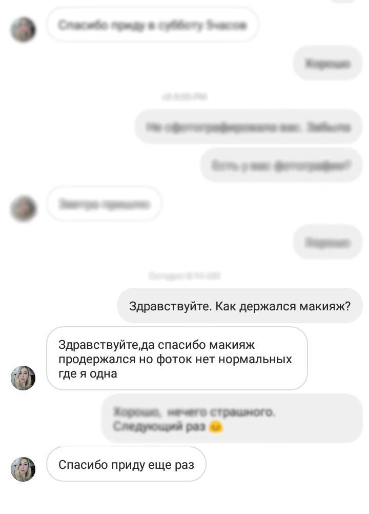 otzyv_12