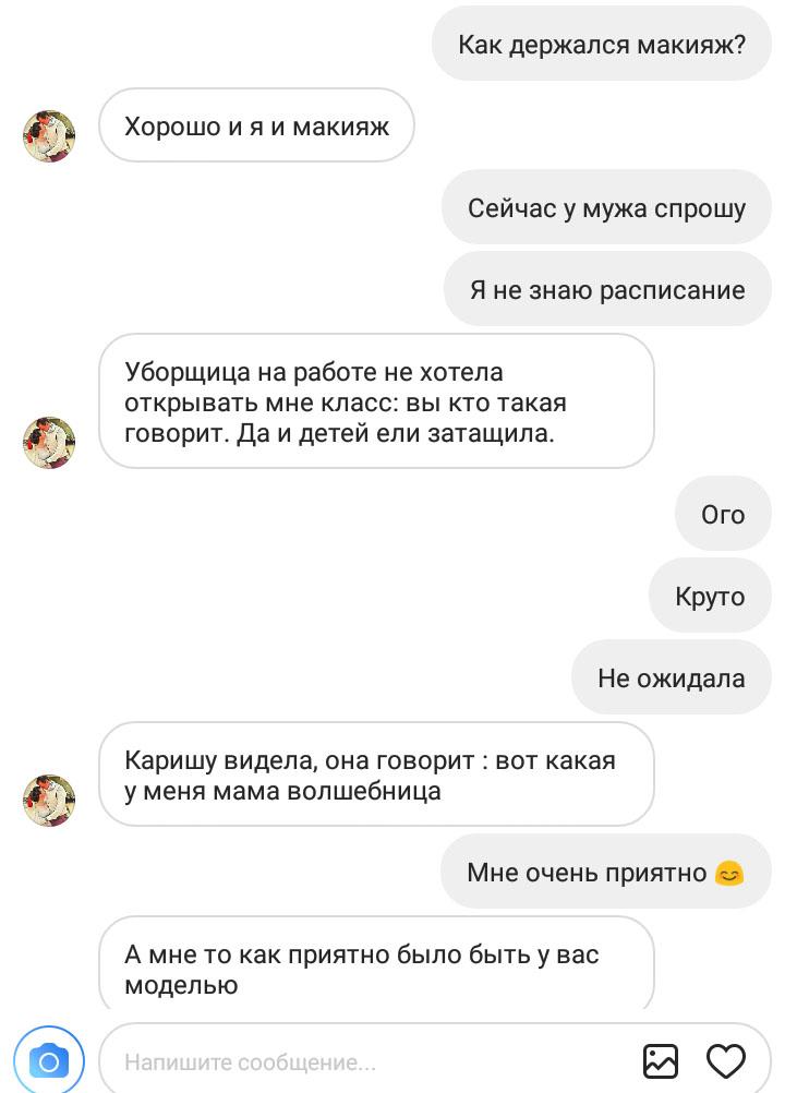 otziv_13