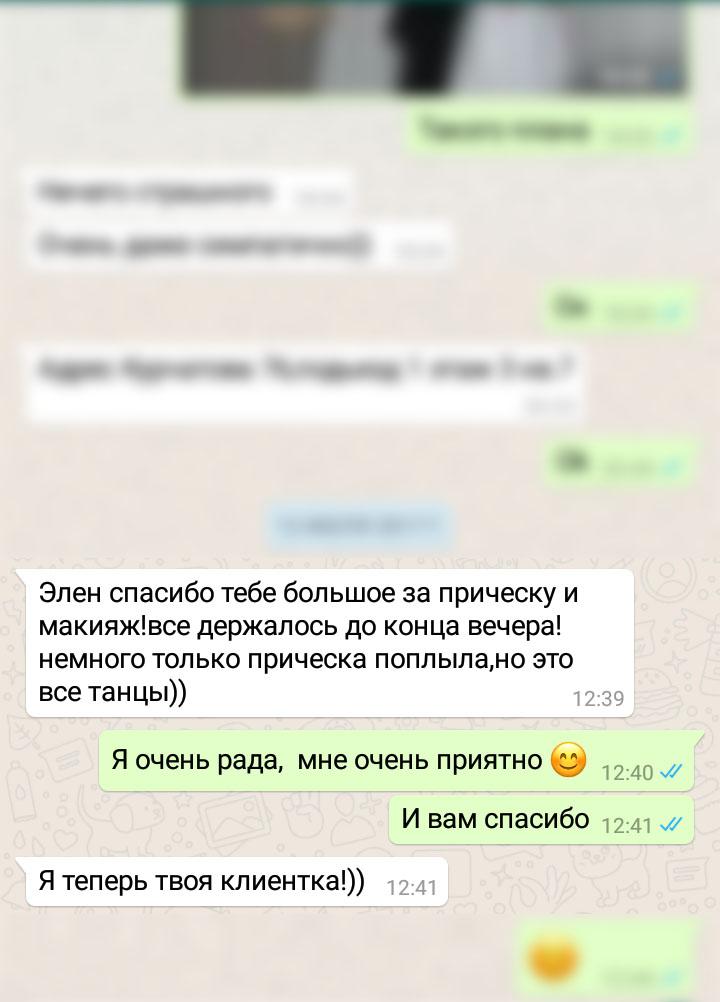 otziv_3