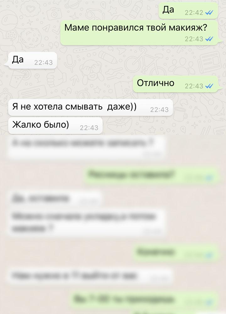 otziv_ 19
