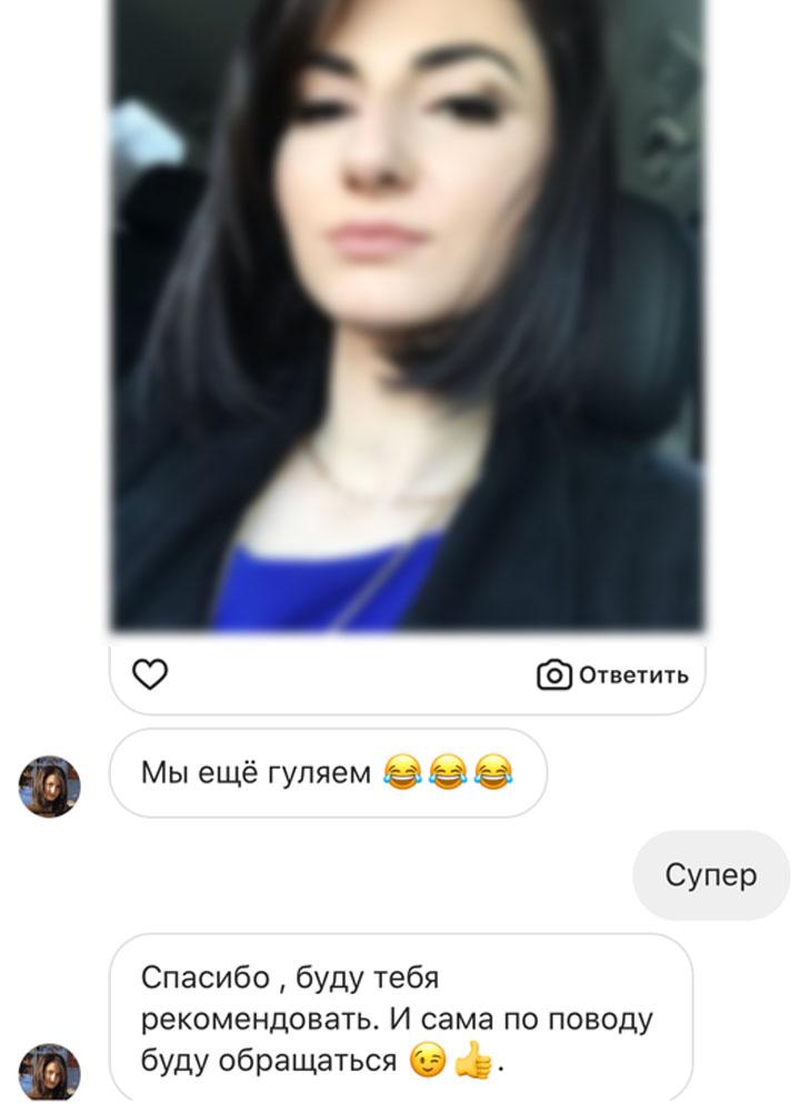 otziv_ 26