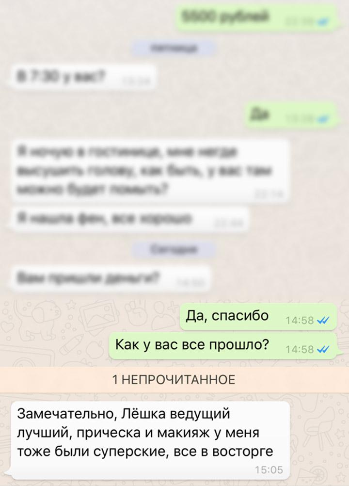otziv_27