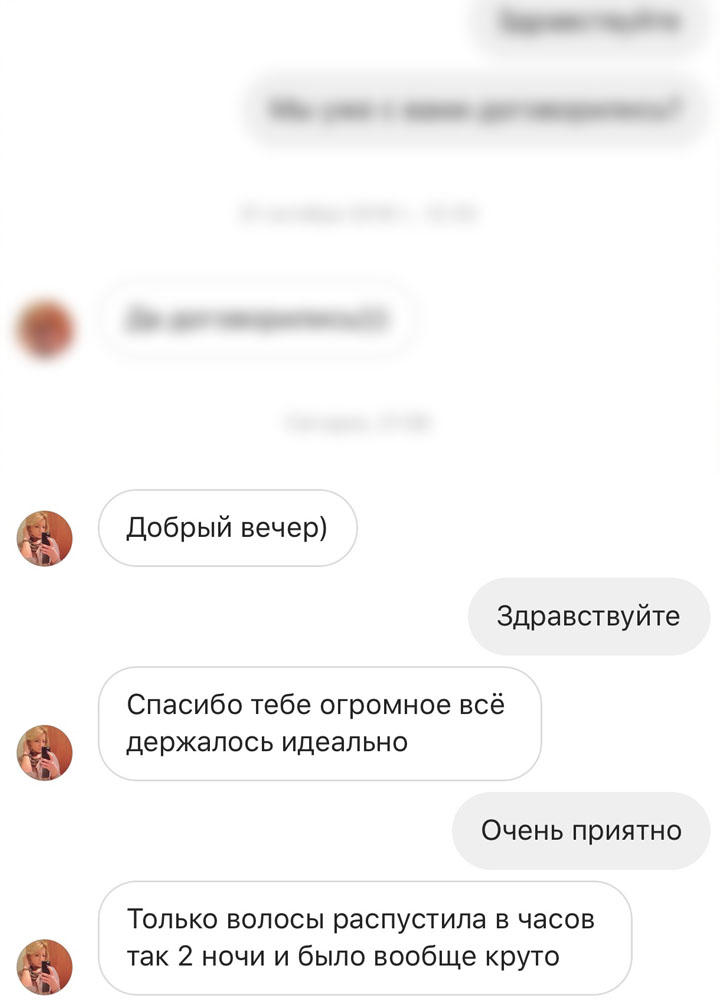 otziv_32