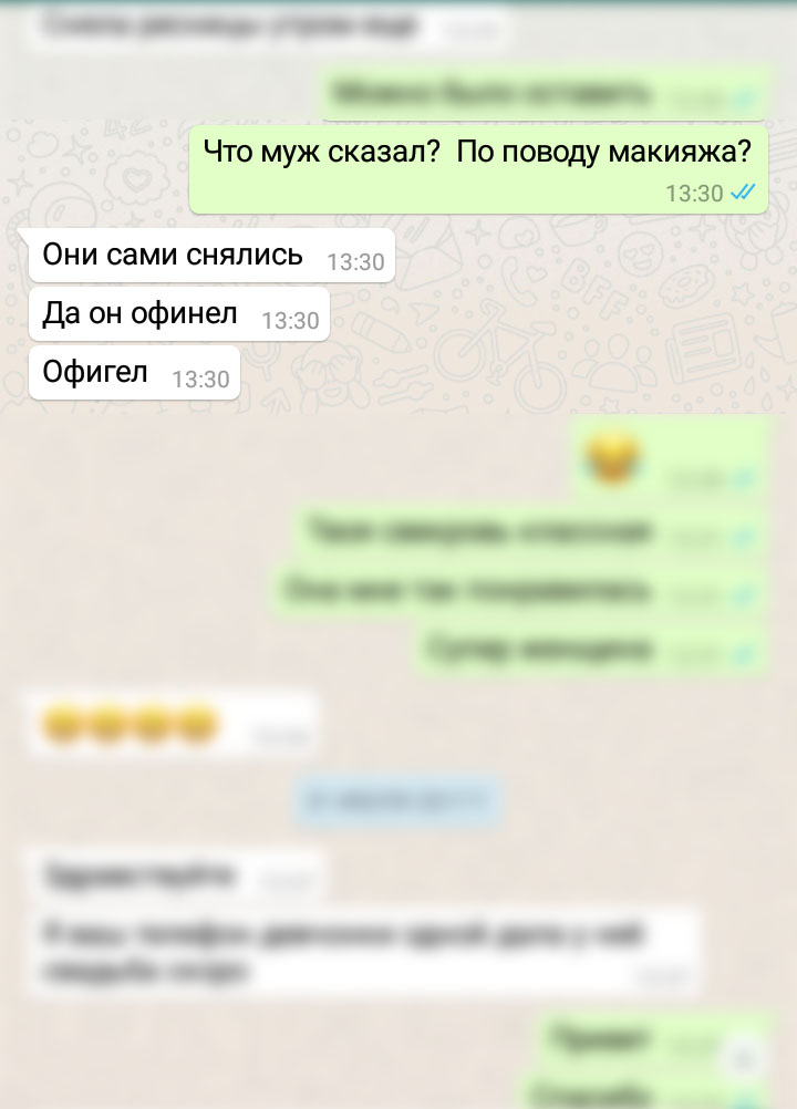 otzyv_5