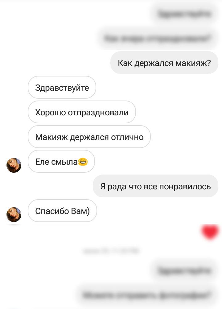 otzyv_7