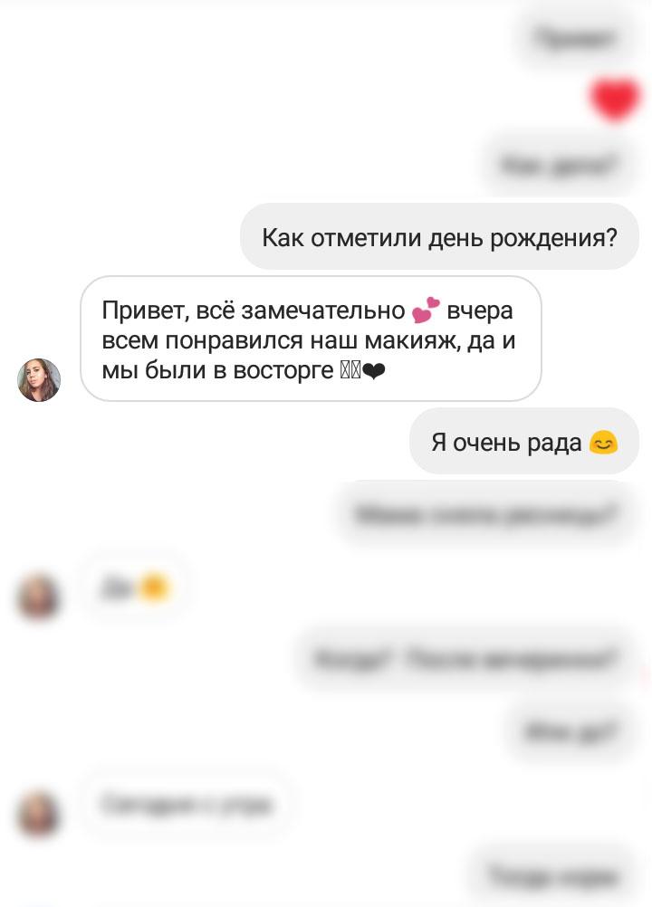 otzyv_8