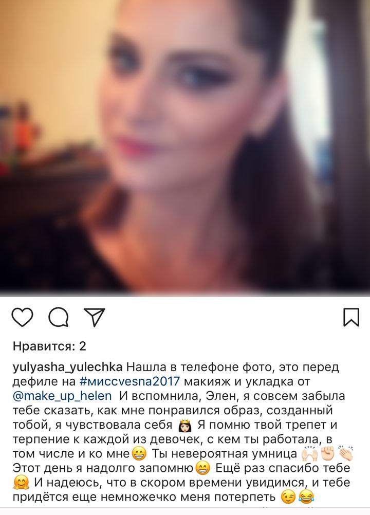 otzyv_24
