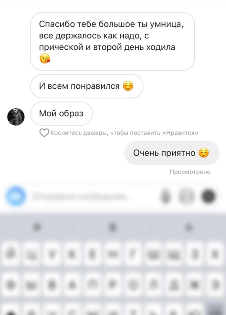 otziv_38