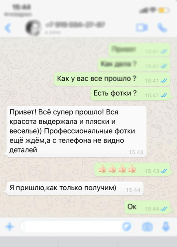 otziv_39