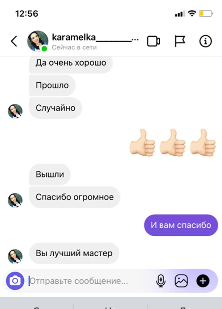 otziv_41